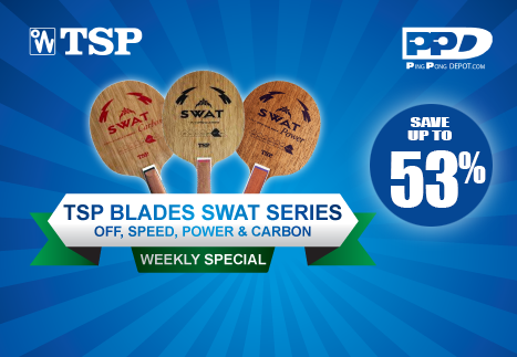 weekly-special-tsp-swat-site-ppd-mini-bannia-re.png